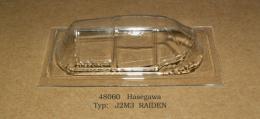1:48 J2M3  Raiden (Hasegawa) - larger image